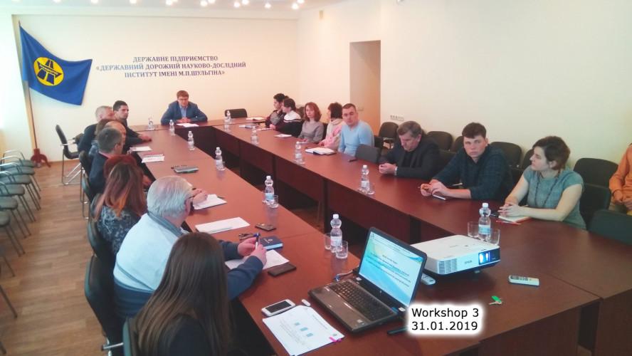 Англомовні семінари. 3 зустріч