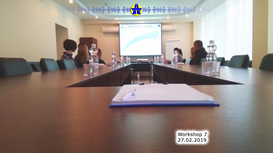 Англомовні семінари. 7 зустріч