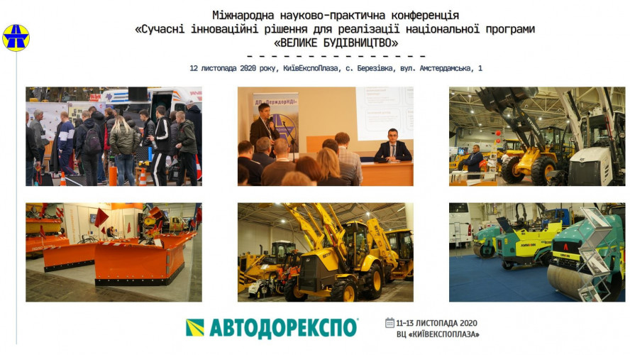 "MODERN INNOVATIVE SOLUTIONS FOR THE IMPLEMENTATION OF ""BIG CONSTRUCTION"" NATIONAL PROGRAM"