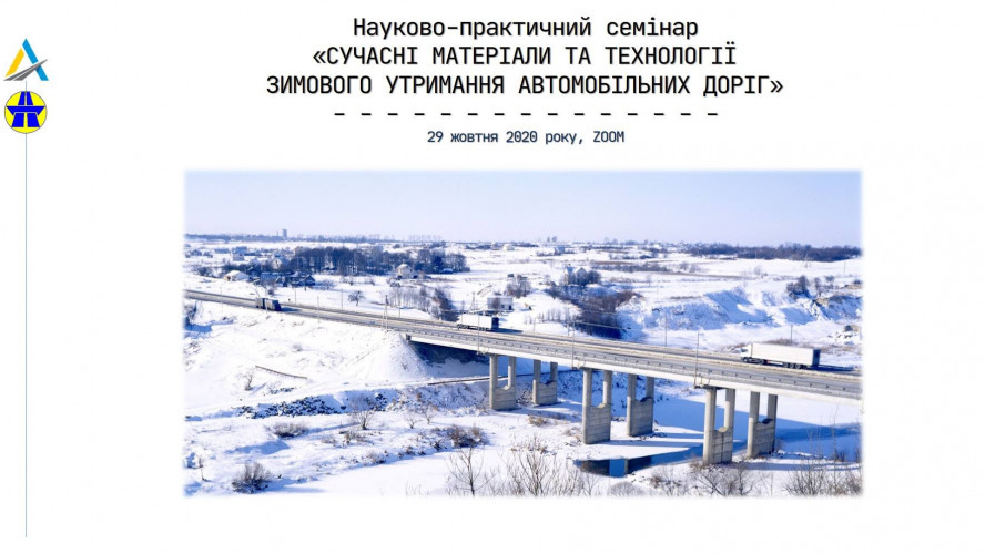 MODERN MATERIALS AND TECHNOLOGIES OF ROAD OPERATIONAL MAINTENANCE IN WINTER PERIOD