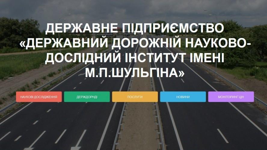 Новий сайт