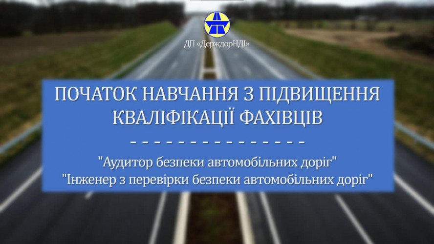 TRAINING OF SECURITY AUDITORS