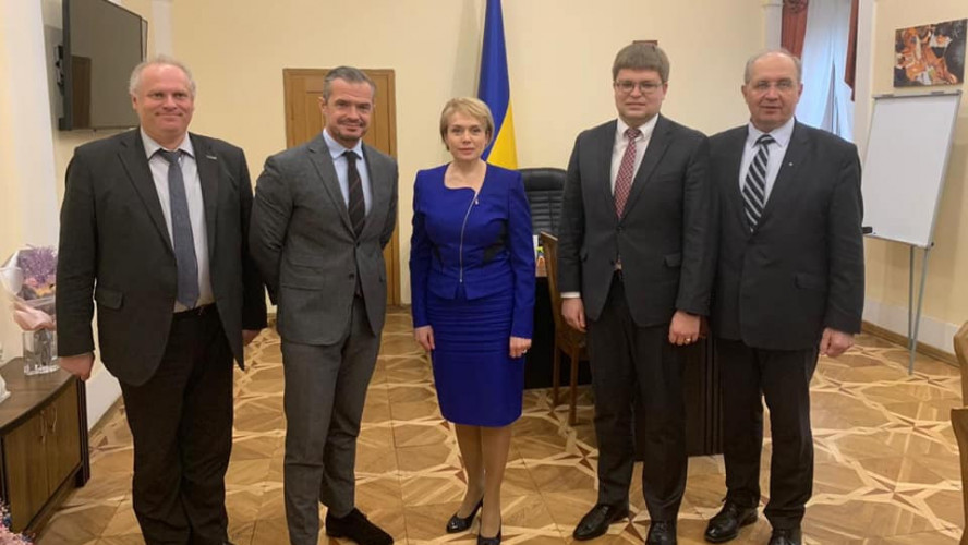 MEETING WITH THE MINISTER OF EDUCATION AND SCIENCE OF UKRAINE