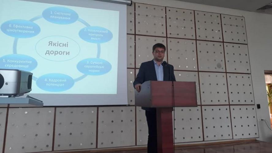 І Міжнародна науково-практична конференція «Економіко-управлінські та інформаційно-аналітичні новаціі в будівництві»