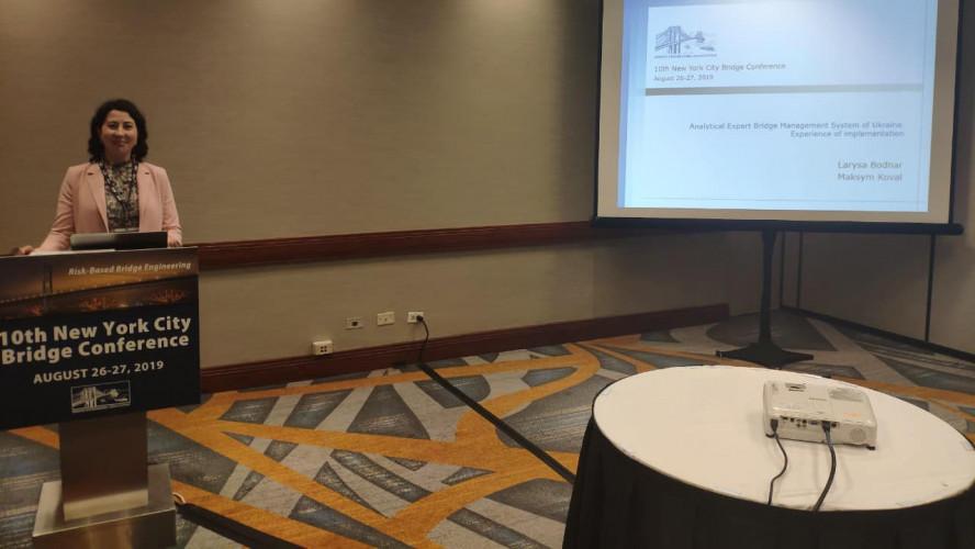 Х конференція Асоціації інженерів-мостовиків США