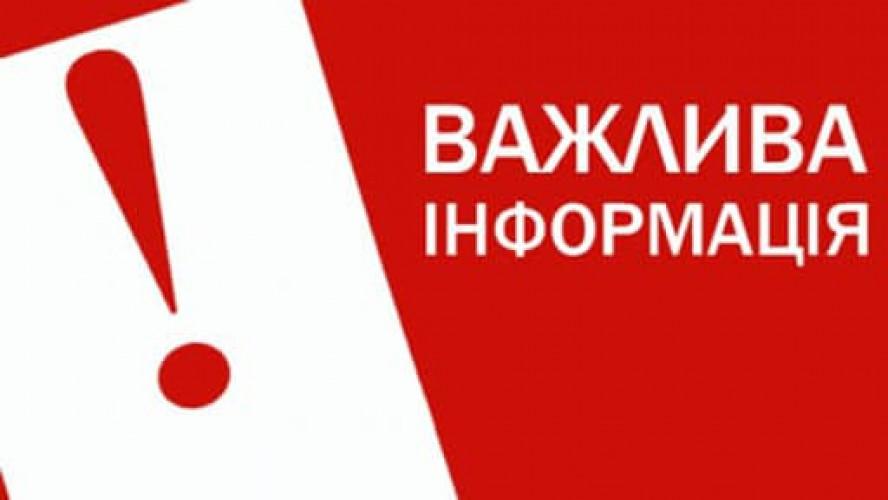 КАРАНТИН В ДП