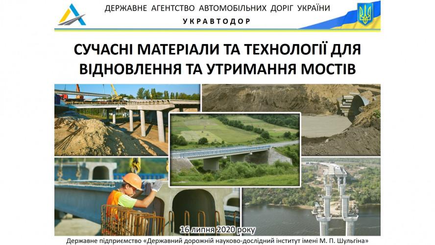 REGISTRATION TO THE BRIDGES SEMINAR