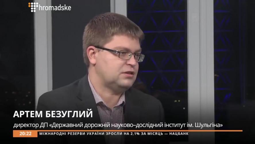 Live on Hromadske TV