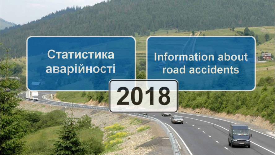 Information about road accidents for 2018