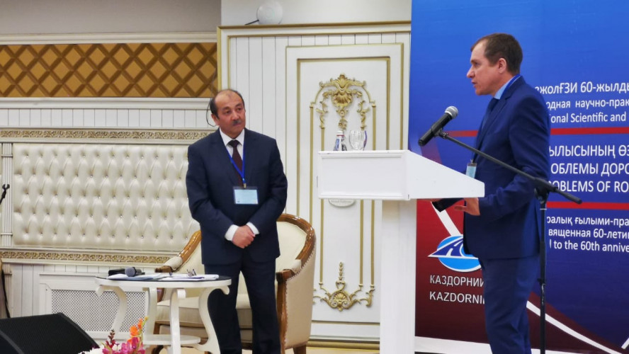 Міжнародна науково-практична конференція «Актуальні проблеми дорожнього будівництва»
