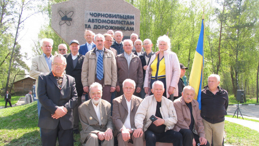 CHORNOBYL HEROES MEMORY DAY