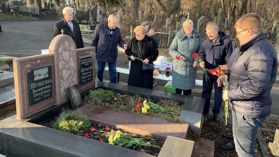 День пам'яті Миколи Павловича Шульгіна