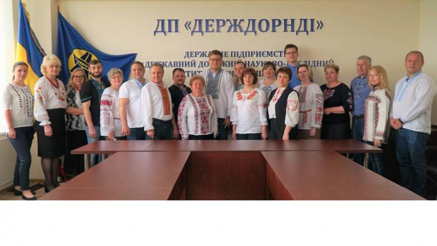 DAY OF VYSHYVANKA