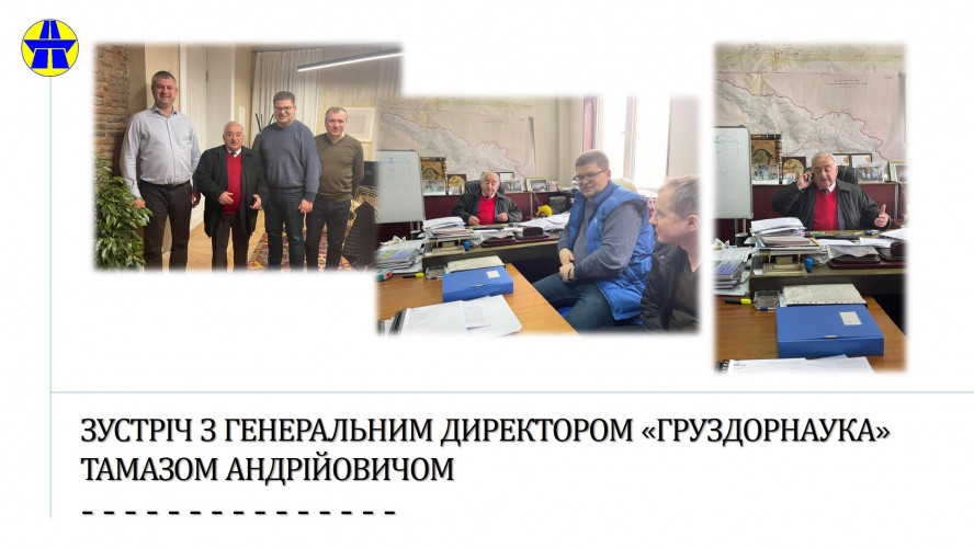 "MEETING WITH TAMAZ SHYLAKADZE, GENERAL DIRECTOR OF ""GRUZDORNAUKA"" COMPANY"