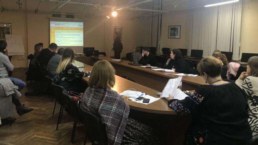 Тренінг «Підготовка проектних пропозицій у Програмі ГОРИЗОНТ 2020»