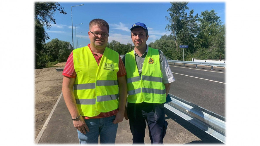 OPENING OF THE BRIDGE CROSSING OVER THE VORSKLA RIVER