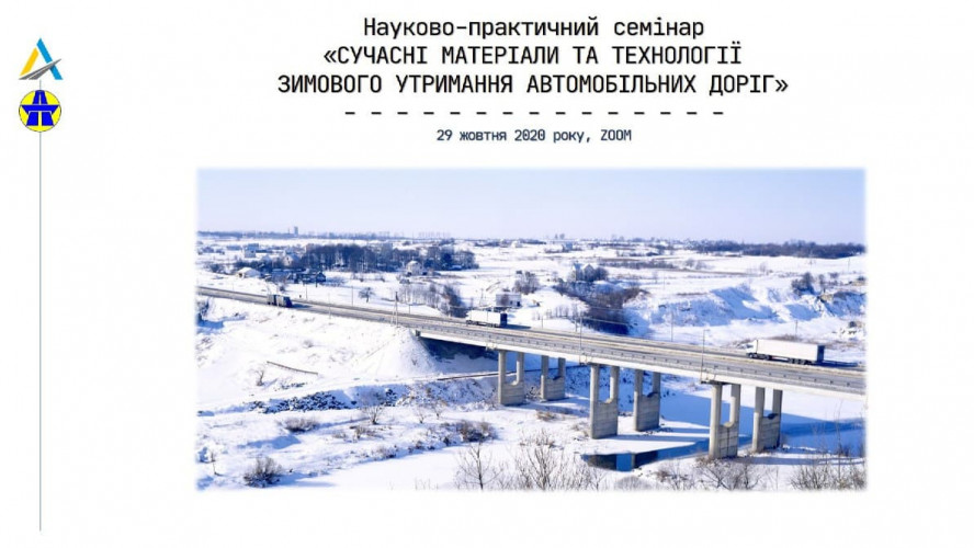 MAINTENANCE OF ROADS IN WINTER PERIOD