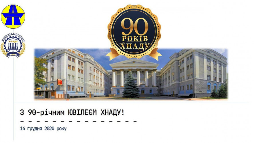 WITH 90th ANNIVERSARY