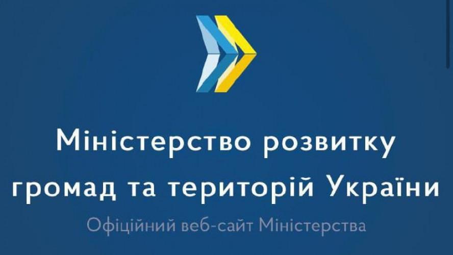 INFORMATION OF MINISTRY OF REGIONAL DEVELOPMENT