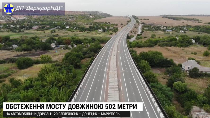 UNCLASSIFIED BRIDGES INSPECTION