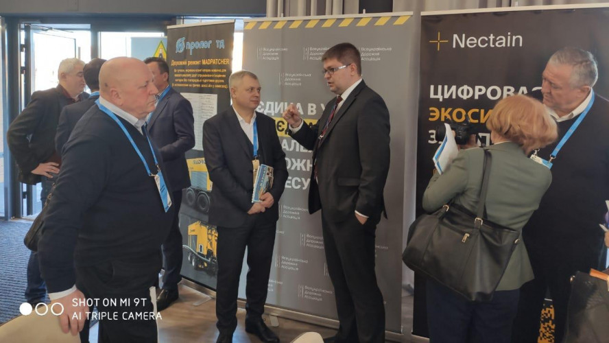Західноукраїнський форум «Розвиток та безпека місцевих доріг»