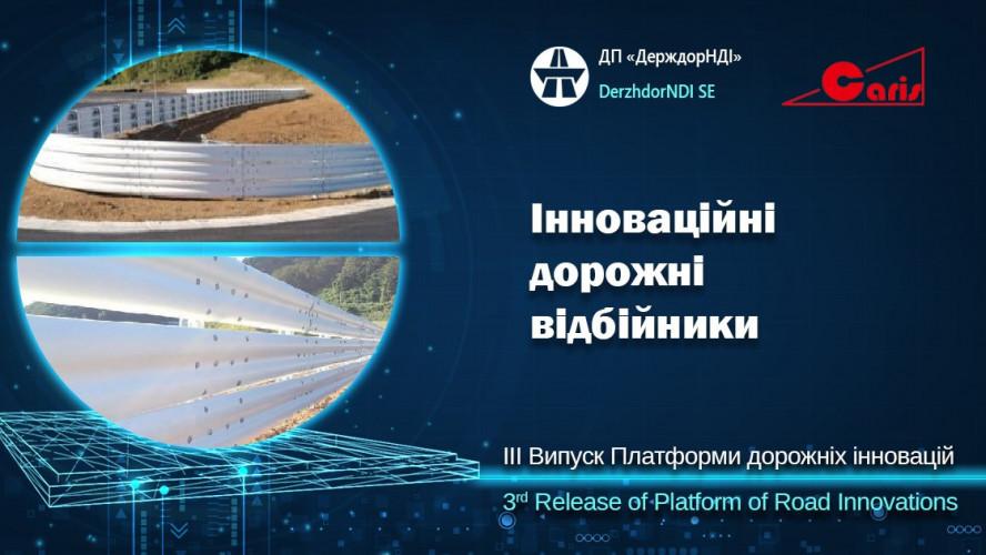 PLATFORM.III RELEASE